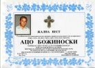 b_150_100_16777215_00_images_nekrolozi_2017_септември_aco_bozinoski589.jpg