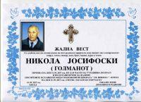 b_200_150_16777215_00_images_nekrolozi_2017_Јуни_nikola_josifoski_1533.jpg