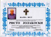 b_200_150_16777215_00_images_nekrolozi_2017_Јуни_risto_jolakoski538.jpg