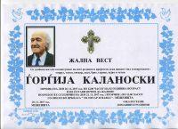 b_200_150_16777215_00_images_nekrolozi_2017_Ноември_gorgija_kalanoski805.jpg