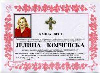 b_200_150_16777215_00_images_nekrolozi_2017_Ноември_jelica_kojcevska.jpg