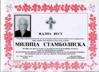 b_200_150_16777215_00_images_nekrolozi_2017_Ноември_milica_stamboliska792.jpg