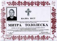 b_200_150_16777215_00_images_nekrolozi_2017_Juli_mitra_tololeska293.jpg