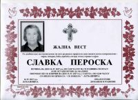 b_200_150_16777215_00_images_nekrolozi_2017_Juli_slavka_peroska298.jpg