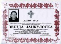 b_200_150_16777215_00_images_nekrolozi_2017_Juli_zvezda_jankuloska300.jpg