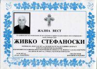 b_200_150_16777215_00_images_nekrolozi_zivko_stefanoski561.jpg